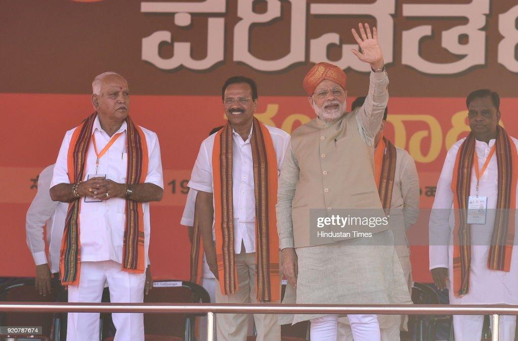 Prime Minister Narendra Modi Address Public Rally In Mysore, Karnataka