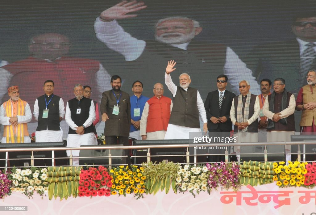 IND: Prime Minister Narendra Modi Inaugurates Various Development Projects In Bihar