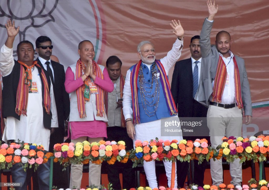 Prime Minister Narendra Modi Addresses Election Campaign Rally In Meghalaya's Phulbari