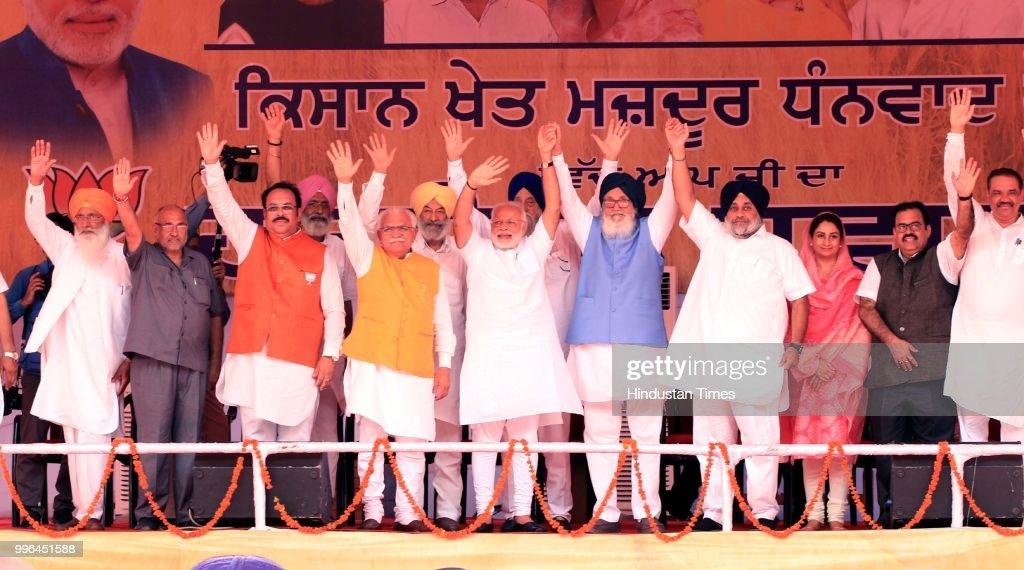 Prime Minister Narendra Modi with Former Chief Minister Parkash Singh Badal Haryana Chief Minister Manohar Lal Khattad SAD President Sukhbir SIngh...