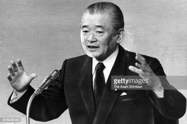 Prime Minister Noboru Takeshita speaks during a press conference after reschuffling his cabinet'nat the prime minister's official residence on...