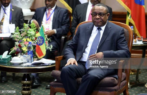 Prime Minister of Ethiopia Hailemariam Desalegn President of Egypt Abdel Fattah elSisi and President of Sudan Omar AlBashir attend a meeting on Nile...
