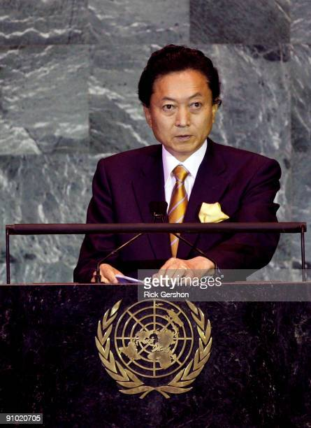 Prime Minister of Japan Yukio Hatoyama makes remarks at United Nations Secretary General Ban Kimoon's summit on climate change at United Nations...