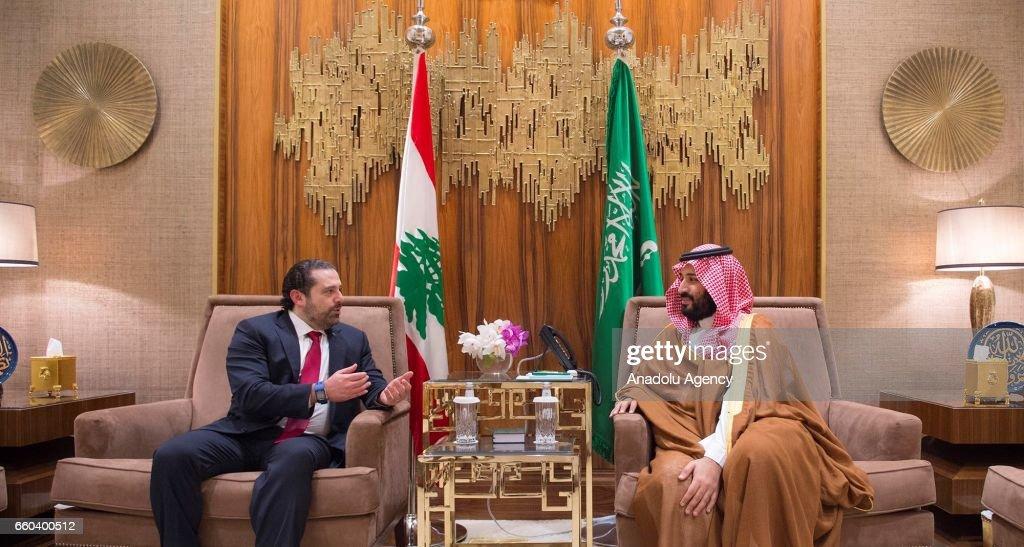 Prime Minister of Lebanon Saad Hariri in Saudi Arabia : News Photo