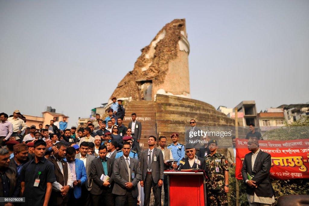 Third Anniversary of Nepal Earthquake