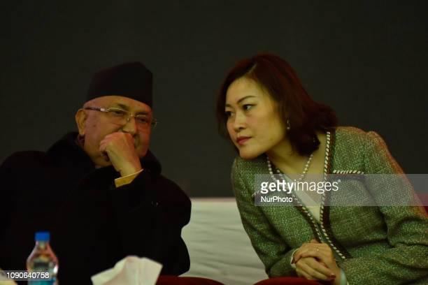 Prime Minister of Nepal KP Sharma Oli and Chinese Ambassador to Nepal Hou Yanqi talks during the handover ceremony of China aided Kathmandu ring road...