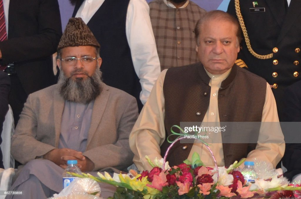 Prime Minister of Pakistan Mian Muhammad Nawaz Sharif attend the 6th annual death anniversary of religious scholar Martyred Mufti Sarfraz Naeemi at...
