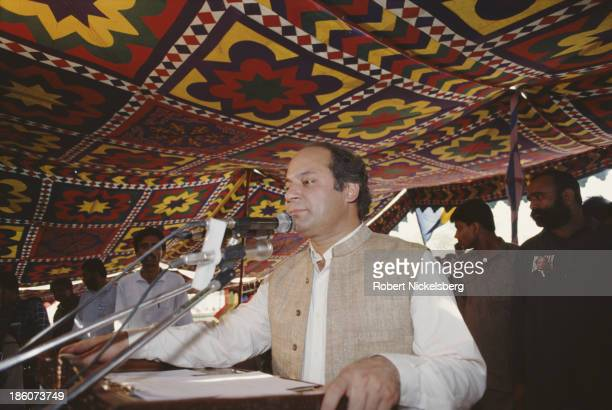 Prime Minister of Pakistan Nawaz Sharif talking to a crowd in Pakistan circa 1990