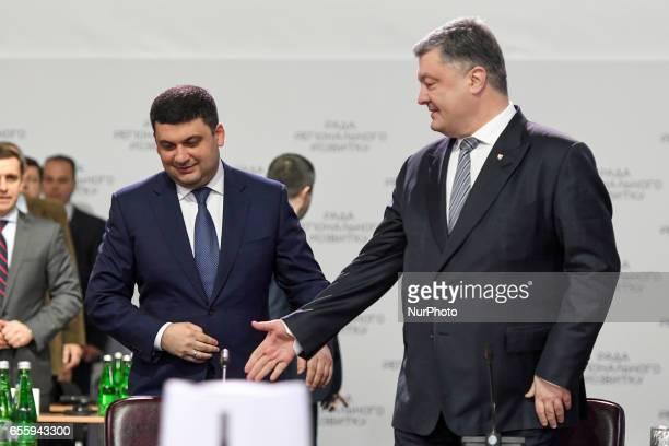 Prime Minister of Ukraine Volodymyr Groysman participated in the 5th meeting of the Regional Development Council chaired by President of Ukraine...