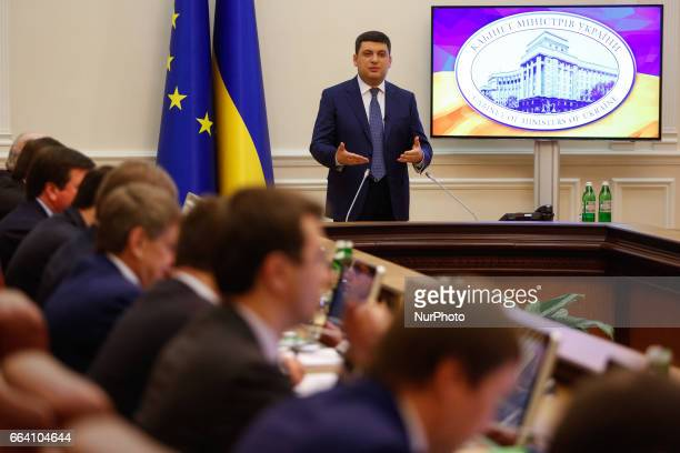 Prime Minister of Ukraine Volodymyr GROYSMAN presents the document to Cabinet Ukrainian Government Cabinet of Ministers holds a session on the...