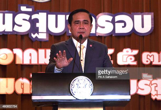 Prime Minister Prayut Chanocha during his delivery of a statement on the government's 3 months work SeptemberOctoberNovember as the Government in...