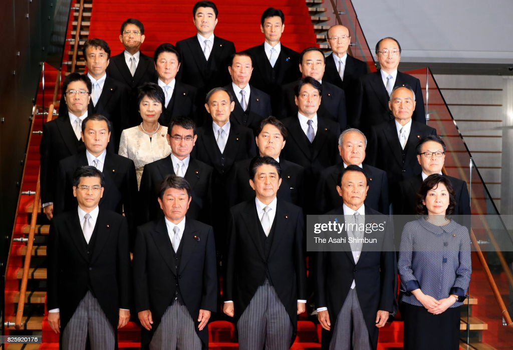 PM Abe Reshuffle His Cabinet : News Photo