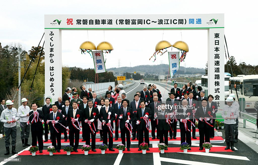 Entire Joban Expressway Opens With Completion of Fukushima Stretch : News Photo