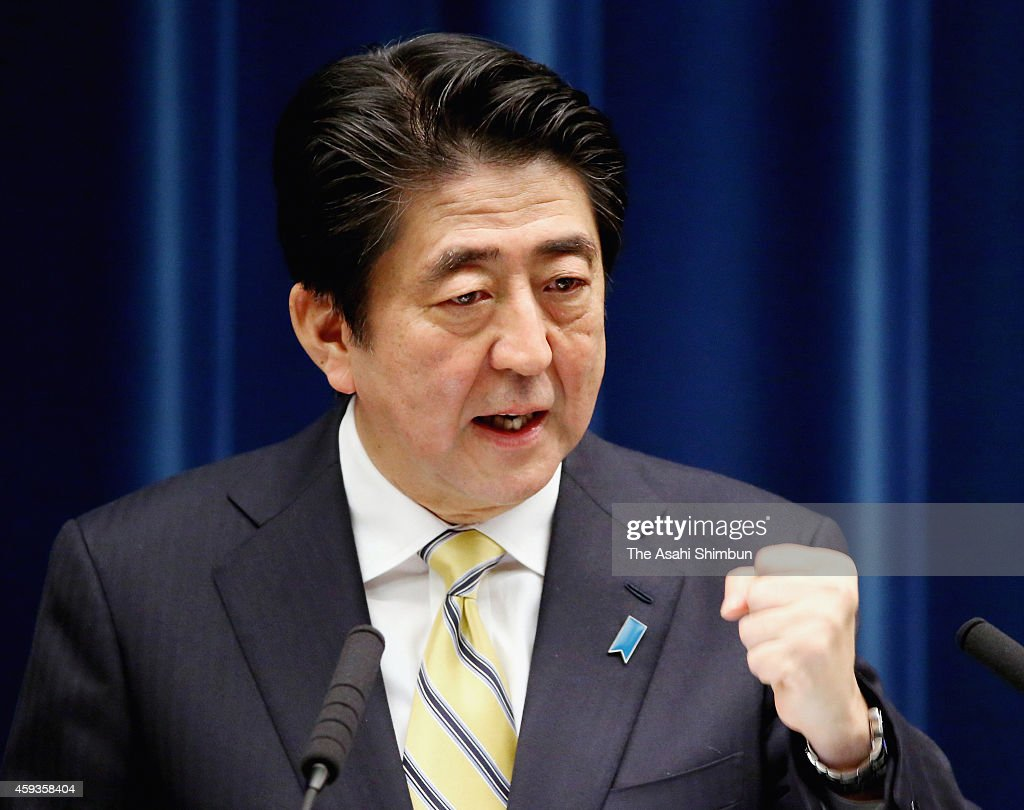 Japanese Prime Minister Shinzo Abe Dissolves Lower House Of Parliament