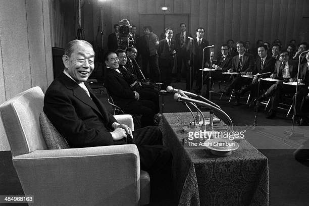 Prime Minister Takeo Fukuda attends his first press conference at his official residence on December 25 1976 in Tokyo Japan Takeo Fukuda was the 67th...
