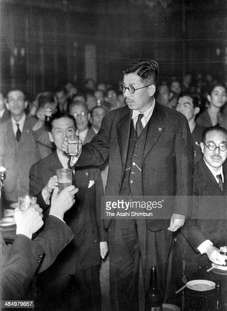 Prime Minister Tetsu Katayama toasts a glass as he is elected as new prime minister at the diet building on May 23, 1947 in Tokyo, Japan. Tetsu...