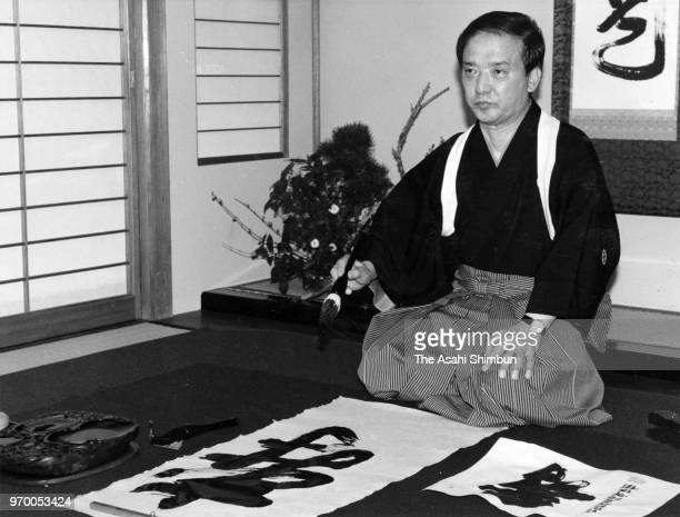Prime Minister Toshiki Kaifu calligraphs at the prime minister's official residence on December 26 1989 in Tokyo Japan
