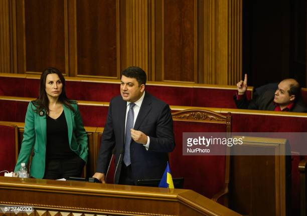 Prime Minister Volodymyr Groysman has an emotional speech during the session of Ukrainian Parliament Verkhovna Rada in Kyiv Ukraine November 10 2017
