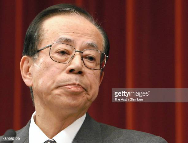 Prime Minister Yasuo Fukuda attends a press conference at prime minister's official residence on March 27 2008 in Tokyo Japan Yasuo Fukuda is the...