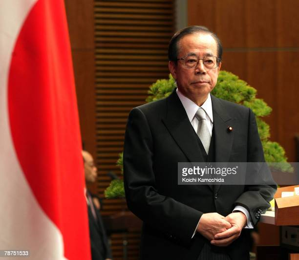 Prime Minister Yasuo Fukuda delivers his New Year speech during a press conference at the Prime Minister's official residence on January 4 2008 in...