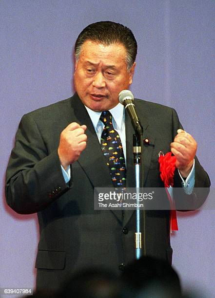 Prime Minister Yoshiro Mori addresses during a party of the New Conservative Party on November 17 2000 in Tokyo Japan
