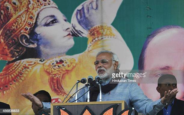 Prime Ministerial Candidate Narendra Modi addressing the Shankhnaad Rally on December 15 2013 in Dehradun India During the rally Modi asked the...