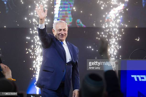 Prime Minster of Israel Benjamin Netanyahu greets supporters as he attending his after vote speech on April 10 2019 in Tel Aviv Israel Prime Minister...