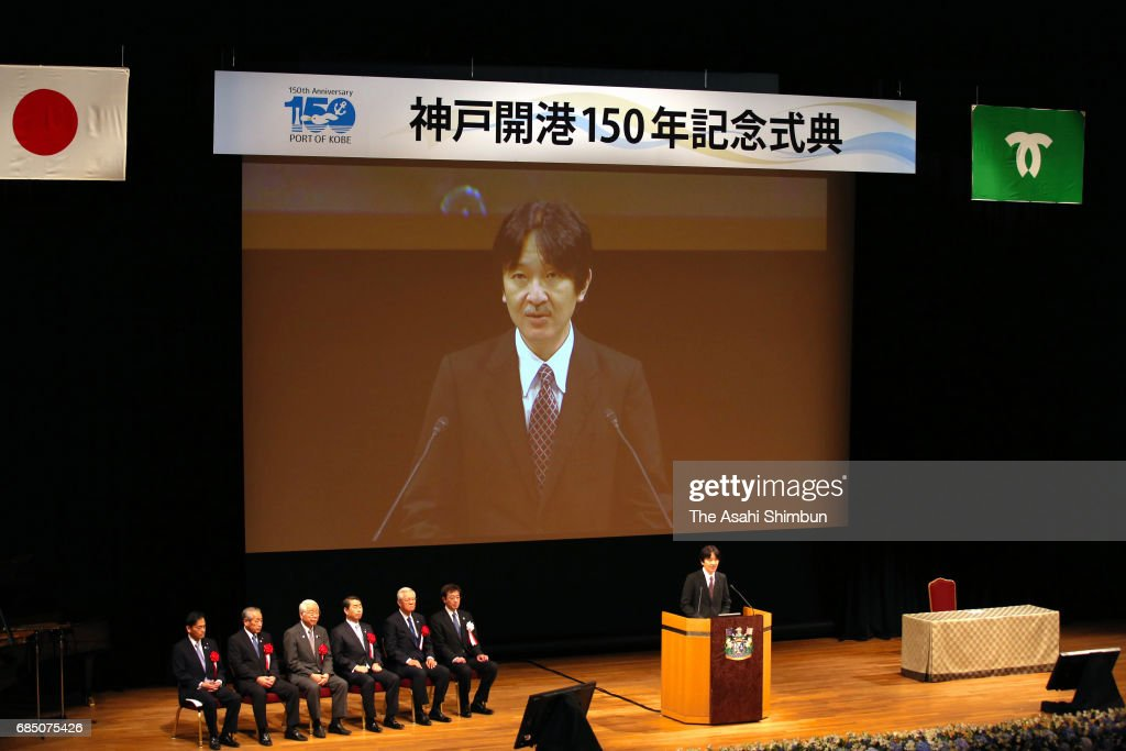 Prince Akishino addresses during the ceremony marking the 150th anniversary of the opening of Port of Kobe on May 19, 2017 in Kobe, Hyogo, Japan.