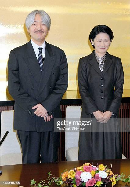 Prince Akishino along with his wife Princess Kiko of Akishino attends a press conference ahead of his 43th birthday at his home on November 20 2008...