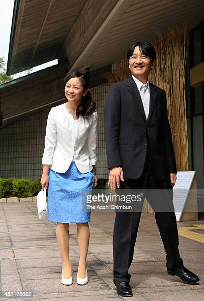 Prince Akishino and his second daughter Princess Kako are seen upon arrival during the InterHigh School Cultural Festival at Shiga Prefecture Museum...