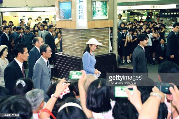 Prince Akishino and Princess Kiko of Akishino are seen at Kintesu Uji Yamada Station on July 6 1990 in Ise Mie Japan