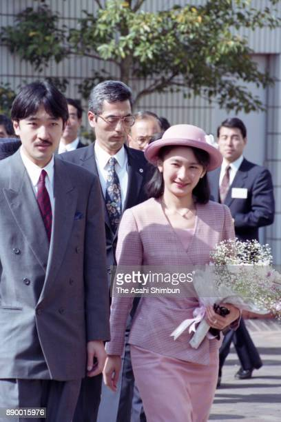 Prince Akishino and Princess Kiko of Akishino are seen at Kyoto Flower Center on April 26 1993 in Kyoto Japan