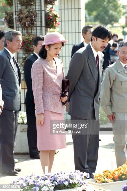 Prince Akishino and Princess Kiko of Akishino are seen at Kyoto Flower Center on April 26 1993 in Kyoto Japan