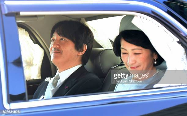 Prince Akishino and Princess Kiko of Akishino are seen on arrival at the Imperial Palace to attend a banquet celebrating Emperor Akihito's 84th...