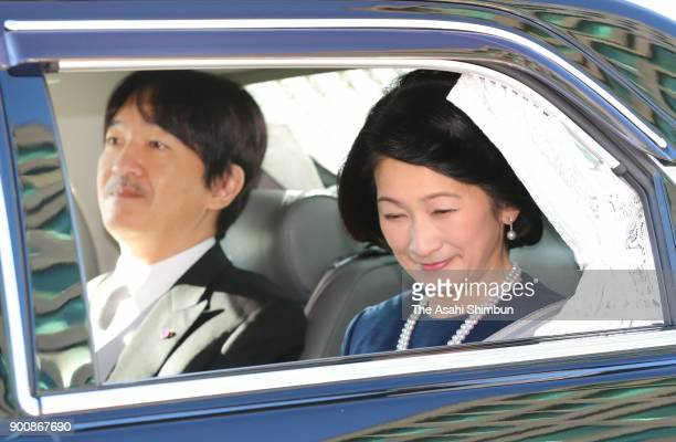 Prince Akishino and Princess Kiko of Akishino are seen on arrival at the Imperial Palace on January 2 2018 in Tokyo Japan