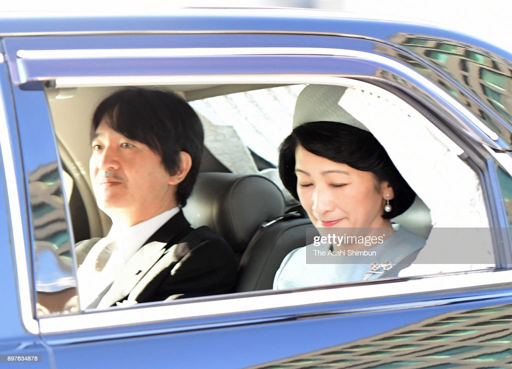 Prince Akishino and Princess Kiko of Akishino are seen on arrival to attend a greeting session at the Imperial Palace celebrating Emperor Akihito's 84th birthday on December 23, 2017 in Tokyo, Japan.