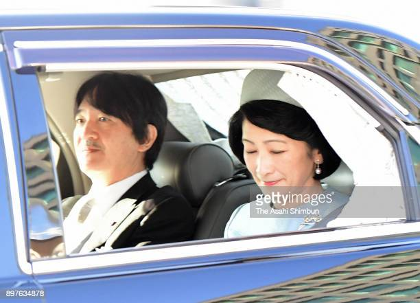 Prince Akishino and Princess Kiko of Akishino are seen on arrival to attend a greeting session at the Imperial Palace celebrating Emperor Akihito's...