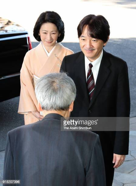 Prince Akishino and Princess Kiko of Akishino are seen on arrival to attend the Japan Society For the Promotion of Science Prize Award Ceremony at...