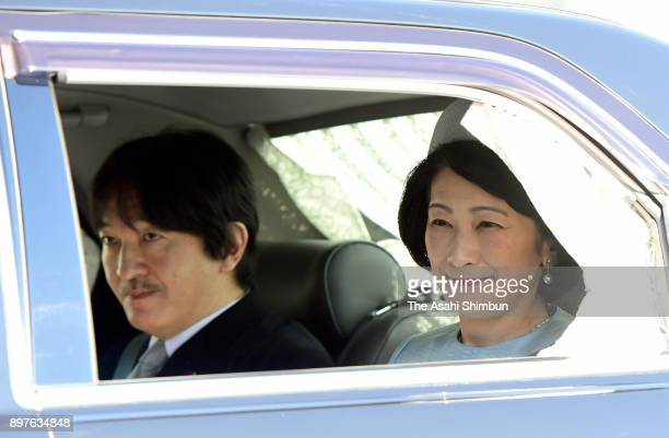 Prince Akishino and Princess Kiko of Akishino are seen on departure after a greeting session at the Imperial Palace celebrating Emperor Akihito's...
