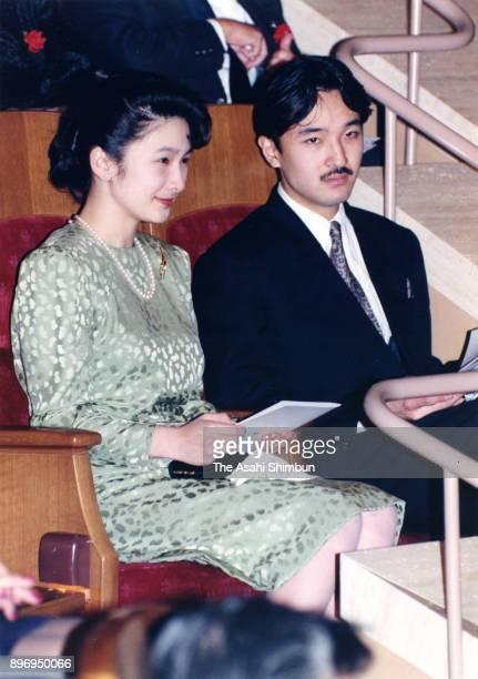 Prince Akishino and Princess Kiko of Akishino attend a String Ensemble concert at Suntory Hall on February 27 1992 in Tokyo Japan