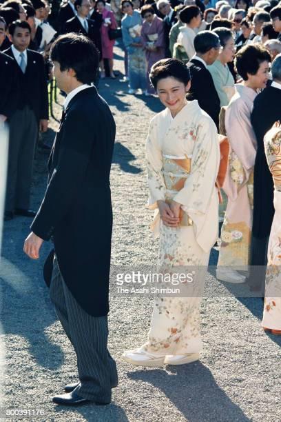 Prince Akishino and Princess Kiko of Akishino attend the autumn garden party at Akasaka Imperial Garden on October 25 1995 in Tokyo Japan