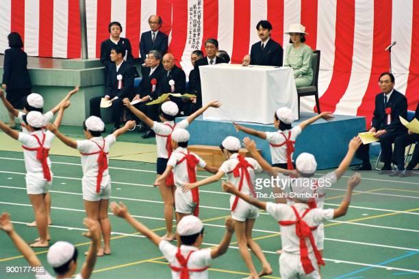 Prince Akishino and Princess Kiko of Akishino attend the Kinka Elementary School 120th Anniversary of foundation on October 24 1992 in Tokyo Japan