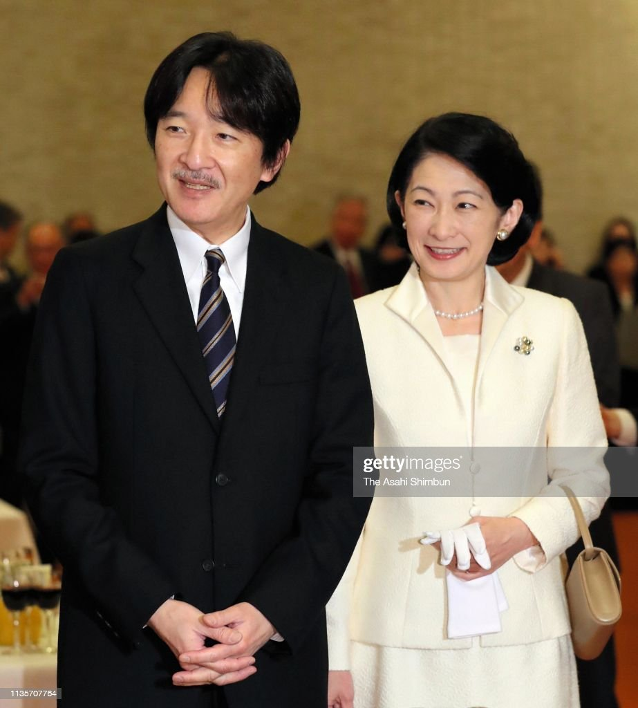 JPN: Prince And Princess Akishino Attend Japan Society For Promotion Of Science Award Ceremony