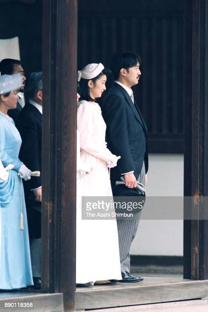 Prince Akishino and Princess Kiko of Akishino attend the wedding of Crown Prince Naruhito and Masako Owada at the Imperial Palace on June 9 1993 in...
