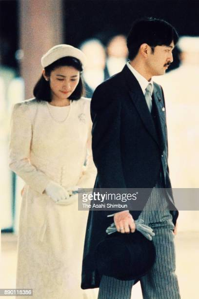 Prince Akishino and Princess Kiko of Akishino attend the wedding of Crown Prince Naruhito and Masako Owada at the Imperial Palace on June 9 1993 in...