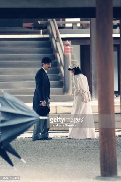 Prince Akishino and Princess Kiko of Akishino pray in front of the Kashikodokoro as a part of the wedding of Crown Prince Naruhito and Masako Owada...