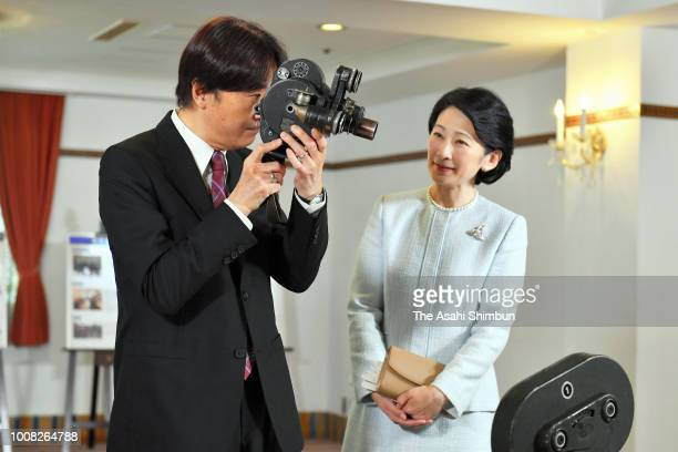 Prince Akishino and Princess Kiko of Akishino visit an exhibition marking the 3000th broadcasting of the 'Koshitsu Album' on July 31 2018 in Tokyo...