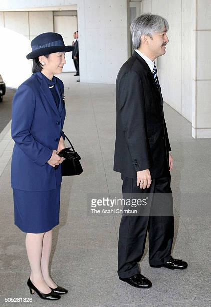 Prince Akishino And Princess Kiko of Akishino visit the Japan Student Science Award Ceremony at Tokyo Big Sight on December 24 2006 in Tokyo Japan