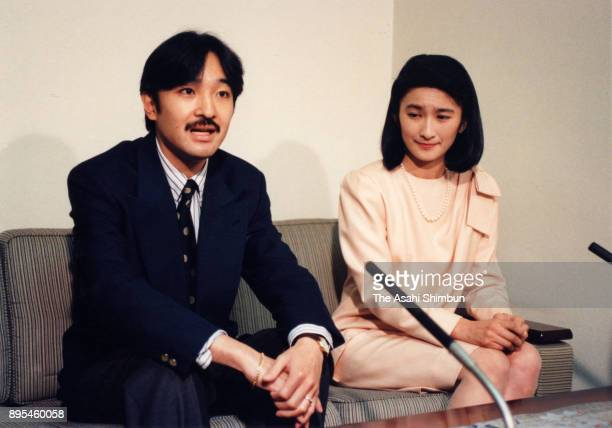 Prince Akishino attends a press conference along with Princess Kiko of Akishino ahead of his 28th birthday at his residence on November 29 1993 in...