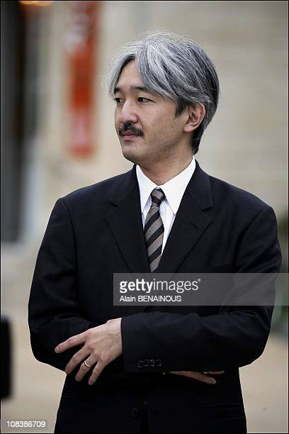 prince Akishino of Japan poses as he arrived at the 'National Museum of Natural History' in Paris France on November 01 2006 The prince will kick off...